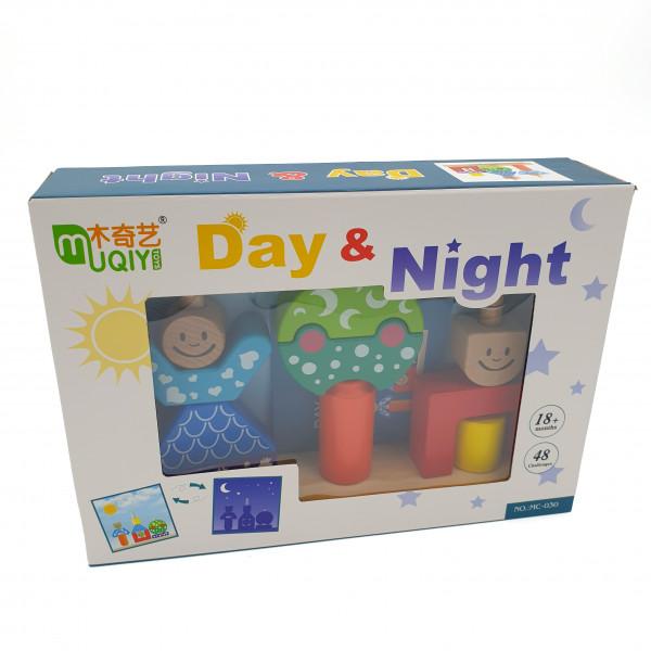 День і ніч