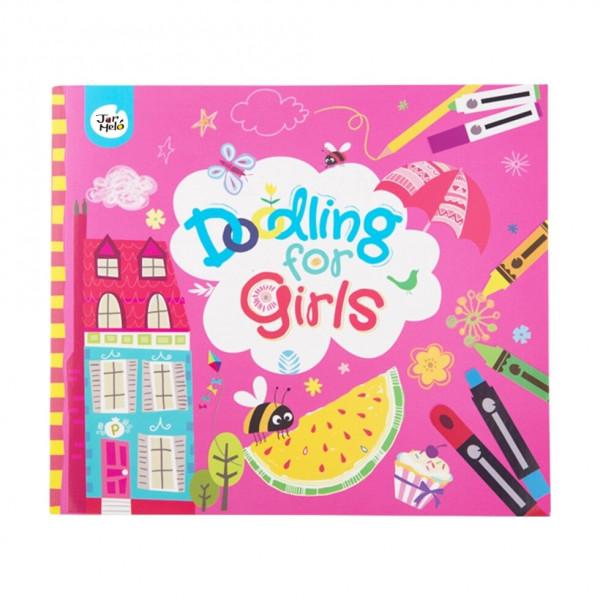 Книга для малювання Jar Melo розфарбування дівчаткам