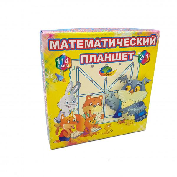 Математичний планшет Корвет