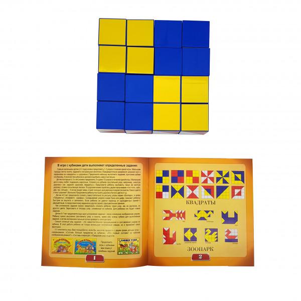 Кубики склади візерунок